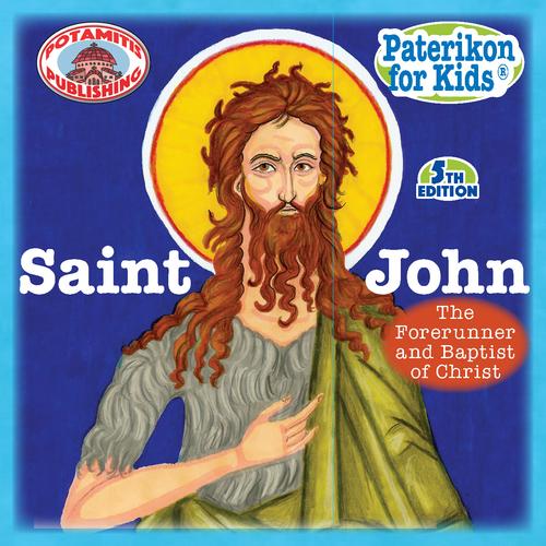 021 PFK: Saint John the Forerunner