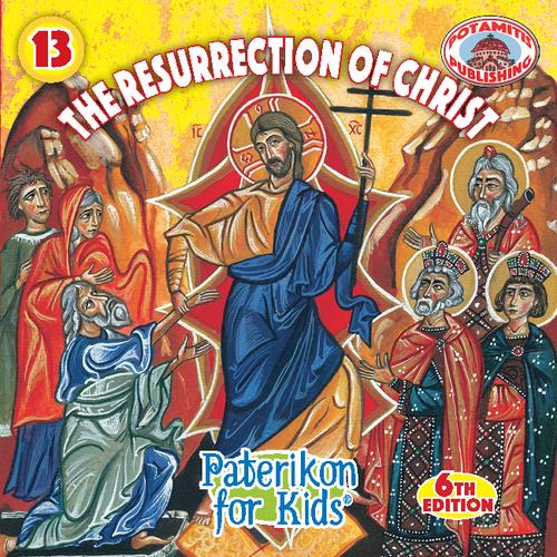 013: The Resurrection of Christ