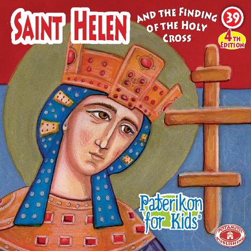 039 PFK: St. Helen and the Holy Cross