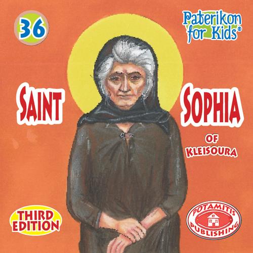 036 PFK: Saint Sophia of Kleisoura