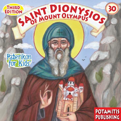 030 PFK: St. Dionysios of Mount Olympus