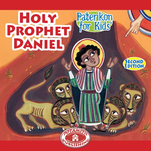 041 PFK: Holy Prophet Daniel