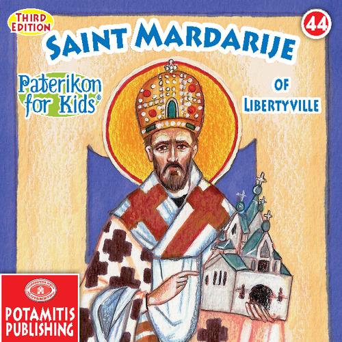 044 PFK: Saint Mardarije of Libertyville