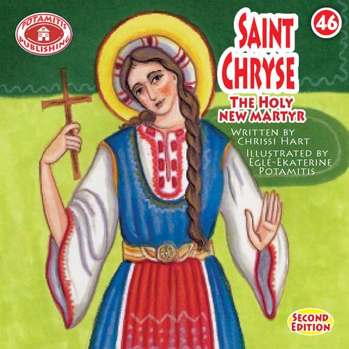 046 PFK: Saint Chryse