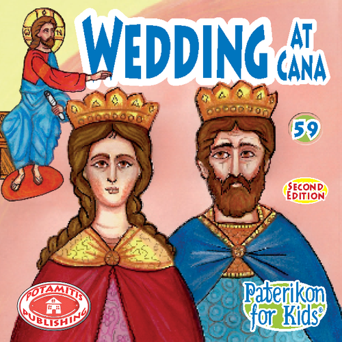 059 PFK: Wedding at Cana