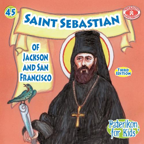 045 PFK: Saint Sebastian of Jackson