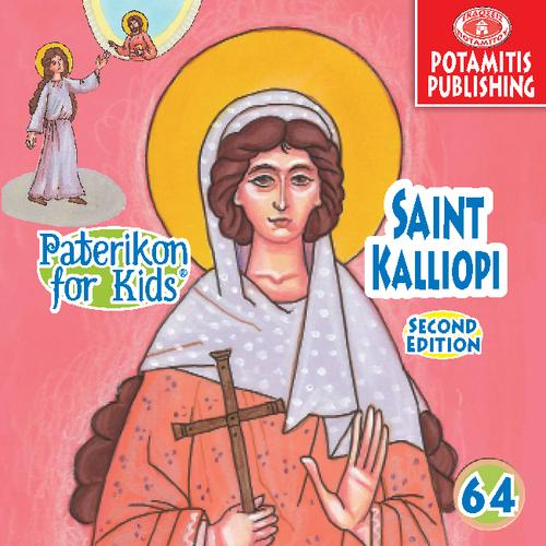 064 PFK: Saint Kalliopi