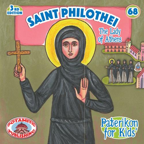 068 PFK: Saint Philothei of Athens