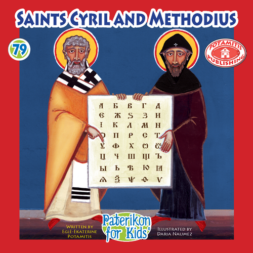 079 PFK: Saints Cyril and Methodius