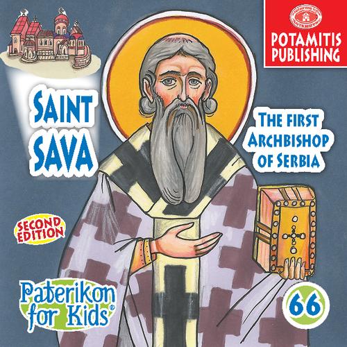 066 PFK: Saint Sava of Serbia