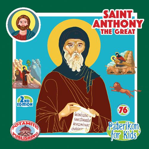 076 PFK: Saint Anthony the Great