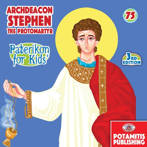 075 PFK: Saint Stephen the First Martyr