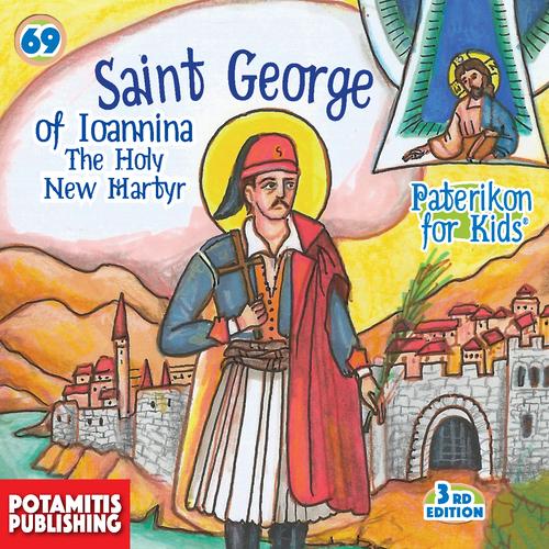069 PFK: Saint George of Ioannina The New-Martyr