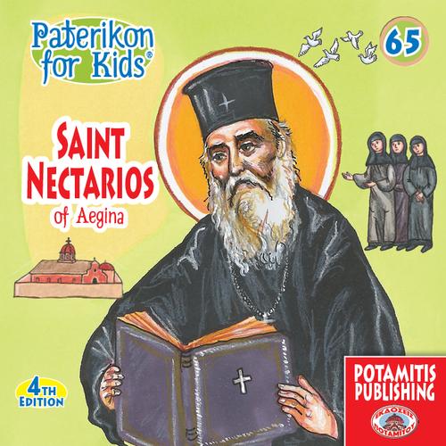 065 PFK: Saint Nektarios of Aegina