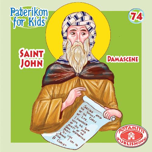 074 PFK: Saint John of Damascus