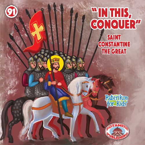 091 PFK: In this, Conquer!