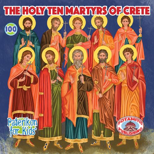 100 PFK: Holy Ten Martyrs of Crete