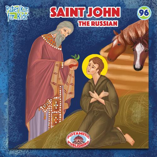 096 PFK: Saint John the Russian