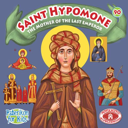 090 PFK: Saint Hypomone