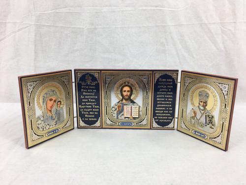 Triptych of Christ, Theotokos and St. Nicholas
