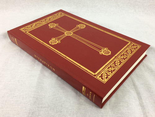 Hieratikon Vol II: Liturgy Book for Priest & Deacon - Large format