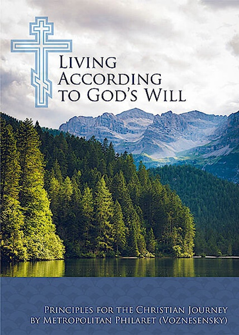 Living According to God's Will