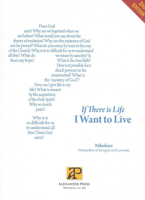 If There is Life I Want to Live