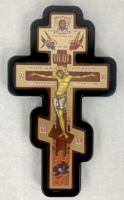 Wooden Wall Cross 3