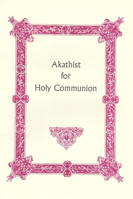 Akathist for Holy Communion