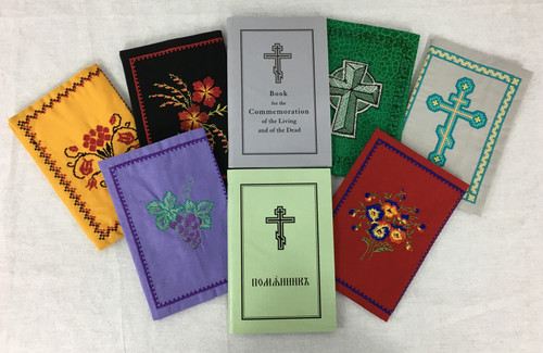 Embroidered Commemoration Book (Помянник) Covers