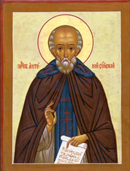 """Saint Anthony Sisky 7"""" x 10"""" Laminated Print Mounted"""