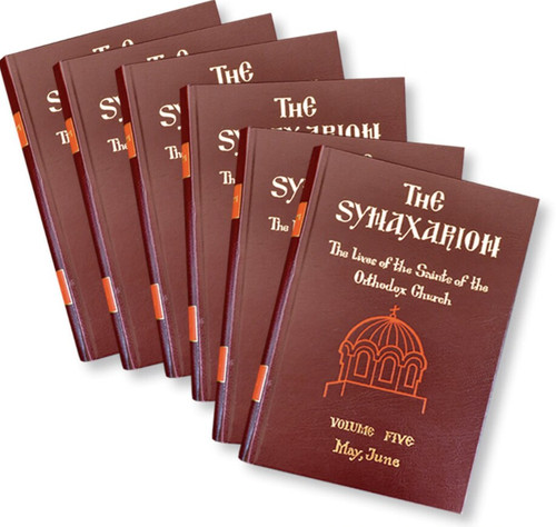 The Synaxarion: The Lives of the Saints of the Orthodox Church (Complete 7 Volume Set)