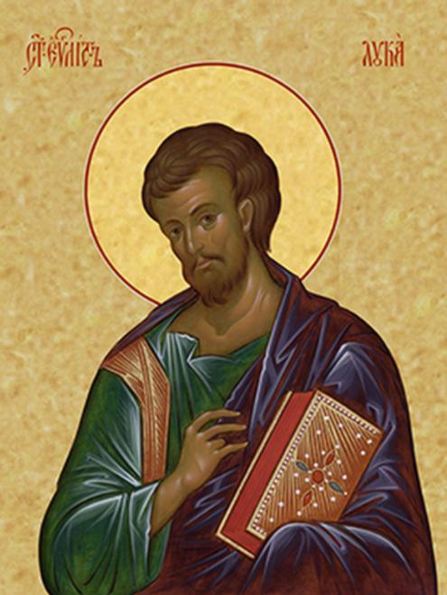 "Saint Luke the Evangelist 14""x18"" Laminated Print Mounted"