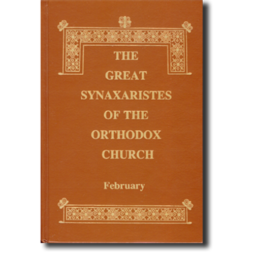 The Great Synaxaristes: Vol. 02 - February