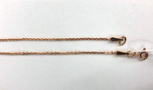Gold Chain, Anchor