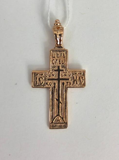 Gold Cross 14kt - 200