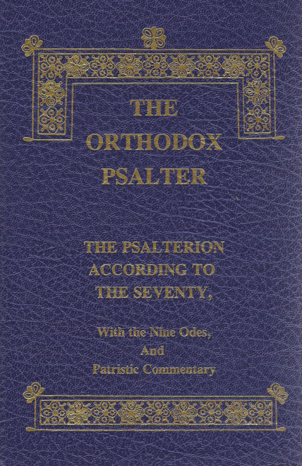 The Orthodox Psalter with Commentary