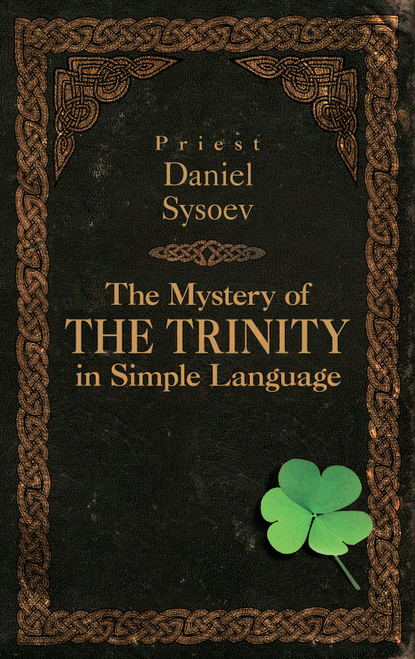 The Mystery of the Trinity in Simple Language
