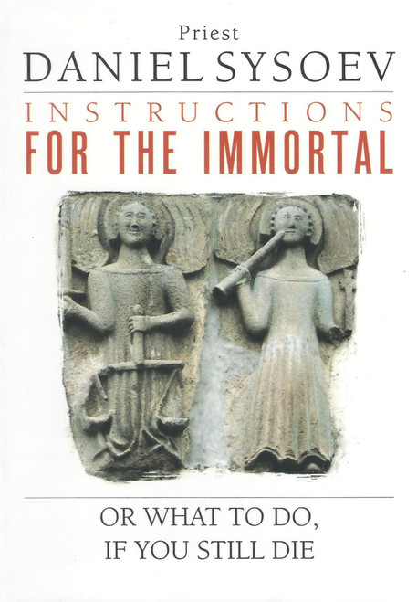 Instructions for the Immortal: Or What to Do If You Still Die
