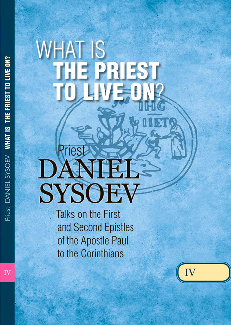 Talks on Corinthians Part 4: What is the Priest to Live On?