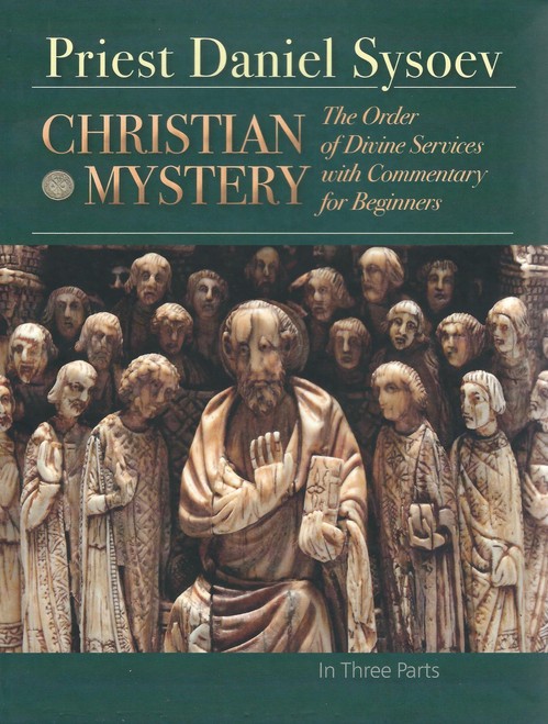 Christian Mystery