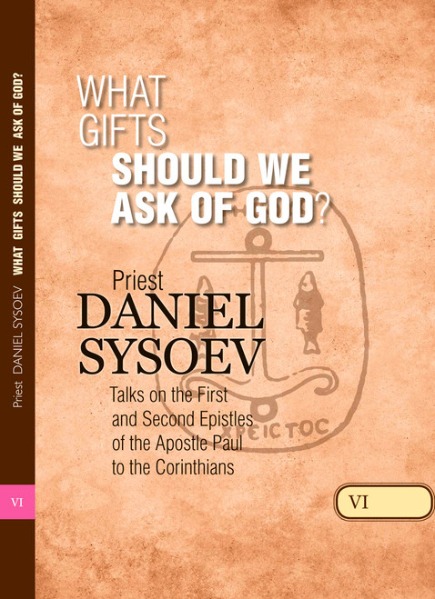 Talks on Corinthians Part 6: What Gifts Should We Ask of God?