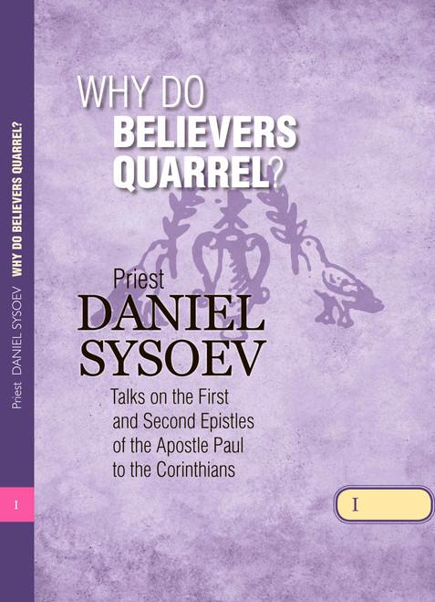 Talks on Corinthians Part 1: Why Do Believers Quarrel?