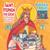 062 PFK: Saint Stephen the Great - The Romanian