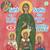 048 PFK: Saint Sophia and her three daughters