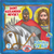 063 PFK: Saint Alexander Nevsky