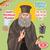 085 PFK: Saint Nicholas Planas