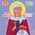 086 PFK: Saint Dorothy