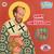 098 PFK: Saint John Chrysostom