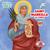 101 PFK: Saint Markella of Chios